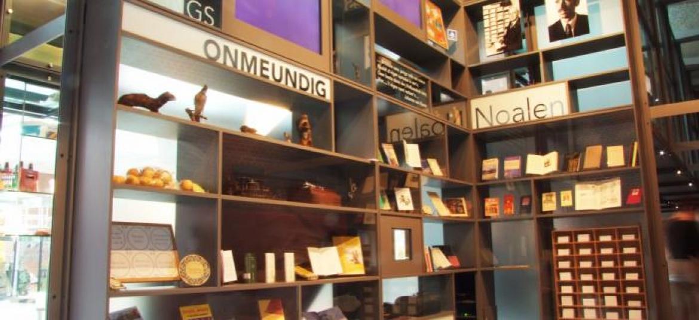 Taalkamer in De Museumfabriek